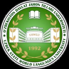 ウズベキスタン国立世界言語大学のロゴ