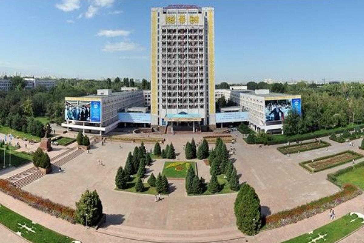 アルファラビ・カザフ国立大学の写真